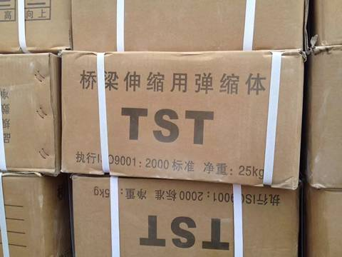 There are many cartons of asphaltic plug joint.